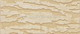Exterior_Wall_Tile_112X255mm