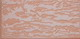 Exterior_Wall_Tile,150X300mm